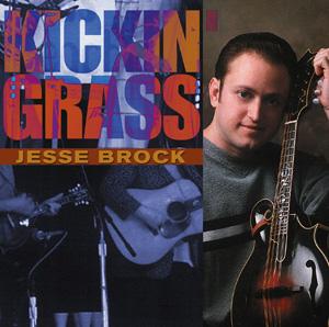 Kickin Grass
