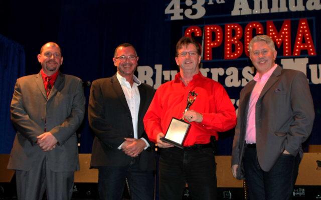 2017SPBGMA awards
